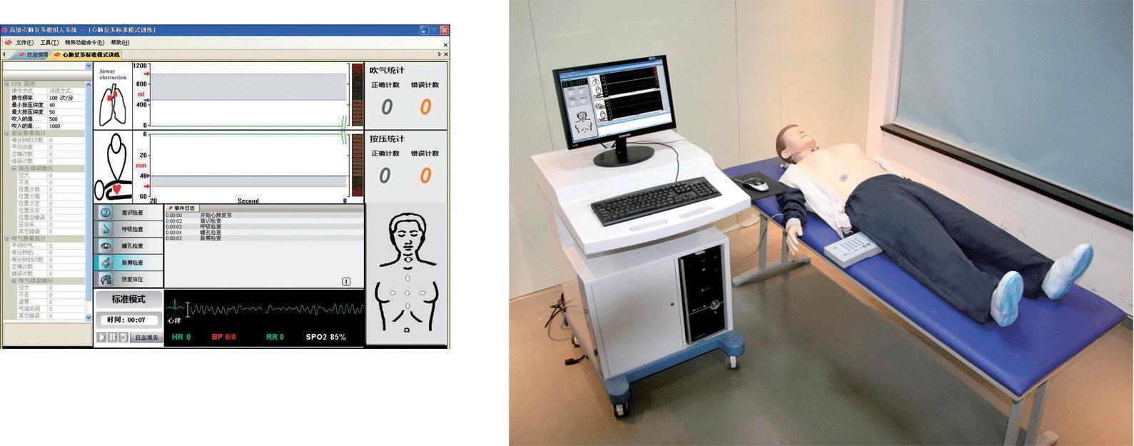 产品介绍: 高级心肺复苏、AED除颤模拟人(计算机控制、三合一组合)GD/BLS10700 本产品真实模拟BLS急救,模拟人可进行CPR训练、连接真实的监护仪,并可使用真实的除颤起搏仪进行除颤和起搏训练,模拟人能对除颤起搏作出相应的生理反应,并通过监护设备反映出来。 执行标准:美国心脏学会(AHA)2010国际心肺复苏(CPR)&心血管急救(ECC)指南标准。 主要功能特点:(该款模拟人可在办公电脑安装软件,不影响其它办公工作)  生命特征模拟:瞳孔变化及颈动脉的搏动,真实模拟ECG的变化。
