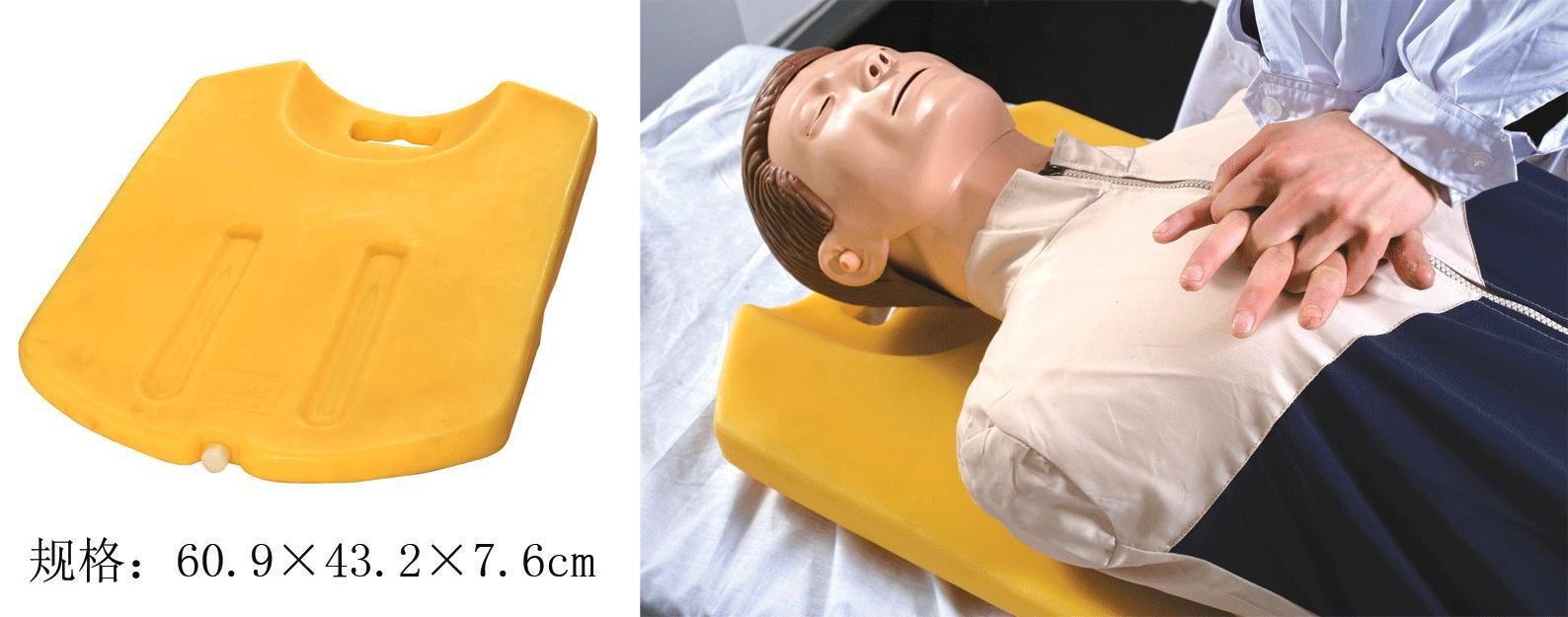 CPR按压板对训练和进行心肺复苏有很大的帮助,能使病人在CPR过程中始终保持气道打开的正确位置