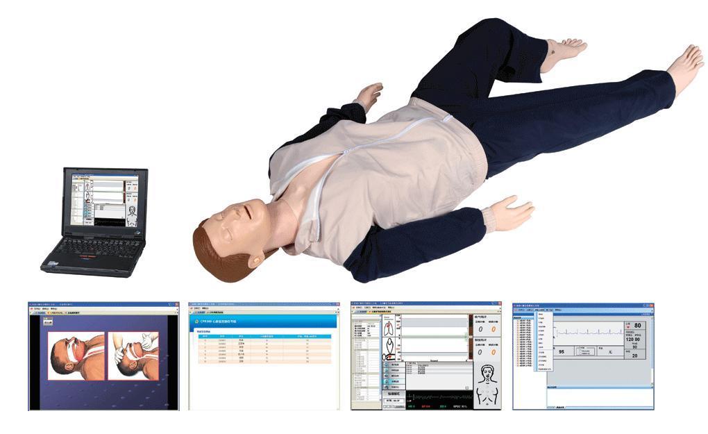 本系统主要提供心肺复苏的多媒体教学,操作流程练习和考核,其核心模块由心肺复苏应用软件、全身人体模型、四肢创伤模块组成,可模拟瞳孔的变化、颈动脉搏动、心肺复苏训练与考核、多媒体课件教学、四肢创伤等急救训练