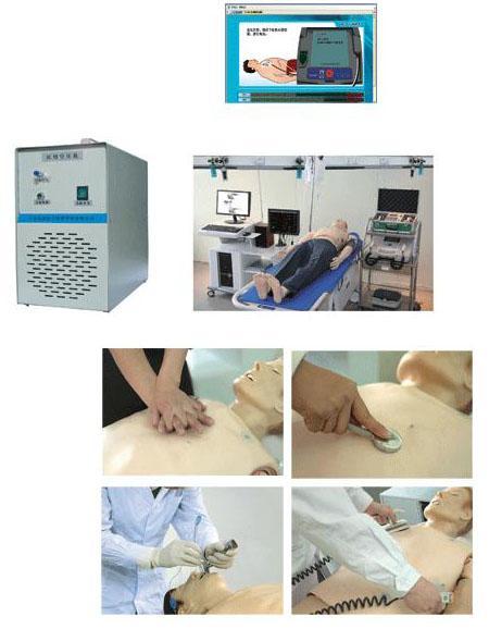 高智能数字化成人综合急救技能训练系统(ACLS高级生命支持、计算机控制)GD/ACLS8000D