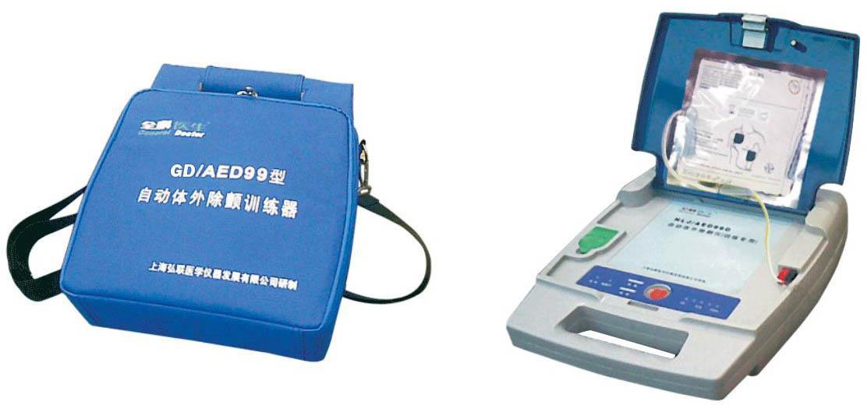 自动体外模拟除颤仪GD/AED99F-佳悦公司,专业医学模型生产厂家