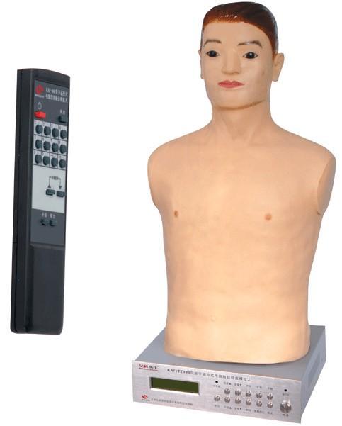 数字遥控式电脑胸部心肺听诊模拟人