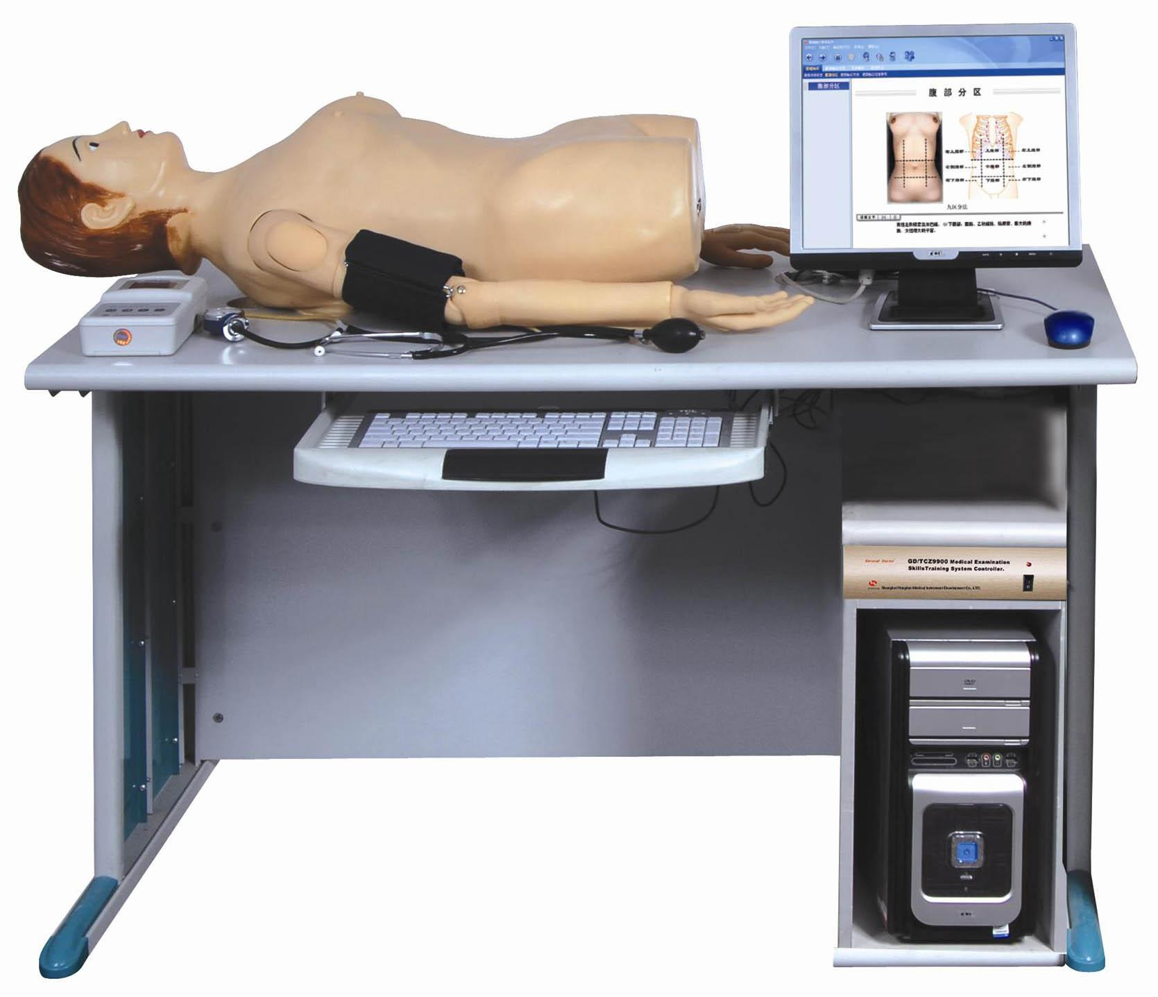 高智能数字网络化体格检查教学系统(腹部触听诊、血压测量二合一功能)(学生机)